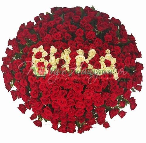 Картинки розы букеты большие с надписью, марта стихи женщинам